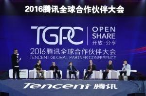 2016TGPC高端对话: 新经济、新技术碰撞催生新生态