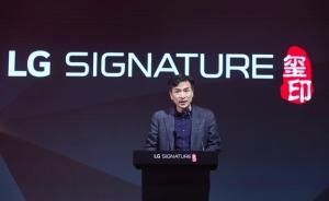 """高端家电追逐战:LG打出一张名为""""LG Signature玺印""""的牌"""