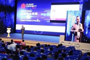 """2016全球云计算大会:云服务商们都这样看""""云"""""""