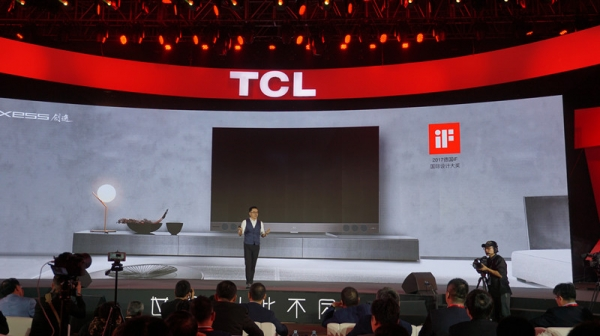 "TCL""智能+互联网""战略推进 人工智能成新品标配"