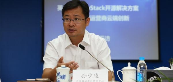 """强化IT能力 中国移动OpenStack玩""""大""""的"""