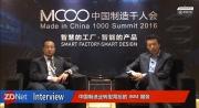 中国制造业转型背后的IBM服务