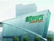 新东方在线获Tencent3.2亿元投资 计划在国内上市