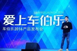 """目标社交化汽车新媒体平台,优信用两亿打造""""车伯乐"""""""