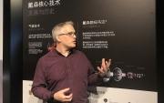 """戴森工程师揭秘Dyson 360 Eye吸尘机器人的故事:先要做到""""智能"""""""
