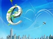 2016第八届亚洲(北京)国际智慧城市与物联网技术应用展览会