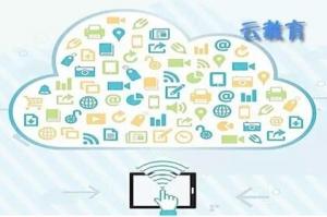 优质教育触手可及 浪潮四路服务器为安丘市打造教育云平台