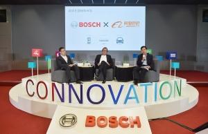 博世:中国是除德以外最大的单一市场,五年内将投3亿欧元建人工智能中心