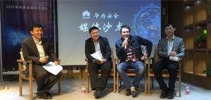 华为:协作将会是未来的主题,协作让用户和厂商共赢。