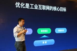 慧领先机 工业重器寄云NeuSeer工业互联网平台发布