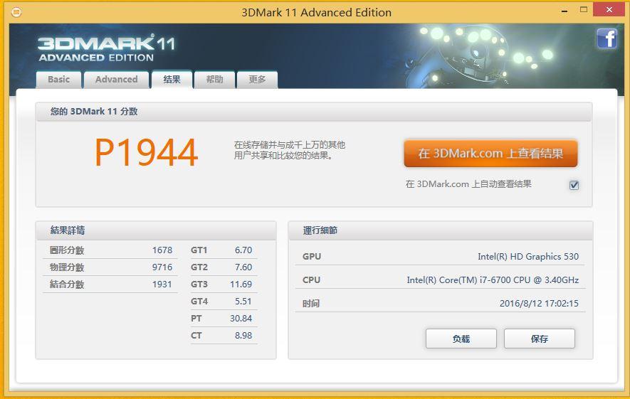 聚焦高端商显   杰和推支持4K高清播放新品