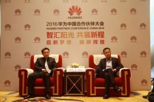 华为蔡英华:合作伙伴的两大价值与华为的三个调整
