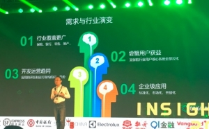 青云CEO黄允松:我们为何坚持解决IT基础层的性价比问题
