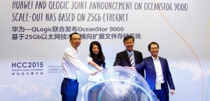 HCC2015存储篇---华为+QLogic加速华为存储ALL-IP战略进化