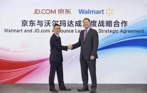 京东沃尔玛达成深度战略合作 1号店并入京东,沃尔玛持京东5%股份