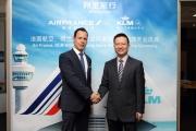 欧洲航空集团法航-荷航入驻阿里旅行