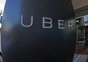 路透最新全球创新企业百强榜:Uber特斯拉落选
