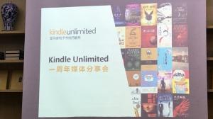 Kindle Unlimited上架一周年:藏书数量递增 让更多人喜欢上阅读