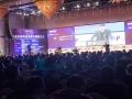 2015(第五届)中国未来网络发展与创新论坛 12月10日在南京盛大开幕
