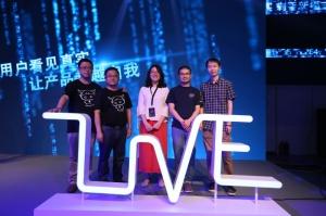 """七牛基于""""LiveNet""""打造更实时、更智能、更真实的直播云"""