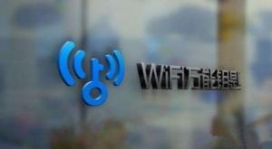 """WiFi万能钥匙联合多家应用市场打假  一年筛出1387款次""""李鬼"""""""