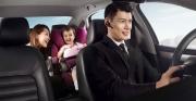 """滴滴上线""""宝贝专车"""":配备儿童安全座椅,首批在北上广深等六城上线"""