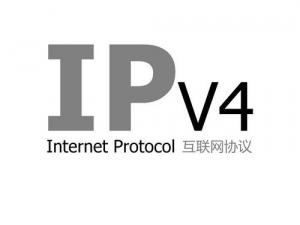 IPv4的消逝之路将漫长而缓慢