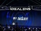 IDEALENS K2亮相北京,被现场试用者称为佩戴最舒适的VR产品