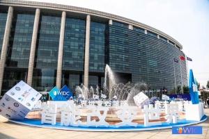 世界智能驾驶挑战赛(WIDC)在东丽中国汽车技术研究中心开启