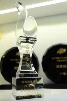"""空中网《装甲战争》荣获金手指""""最受期待网络游戏""""奖"""