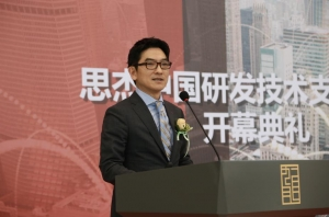 逆境扎根中国 思杰中国研发技术支持中心落成