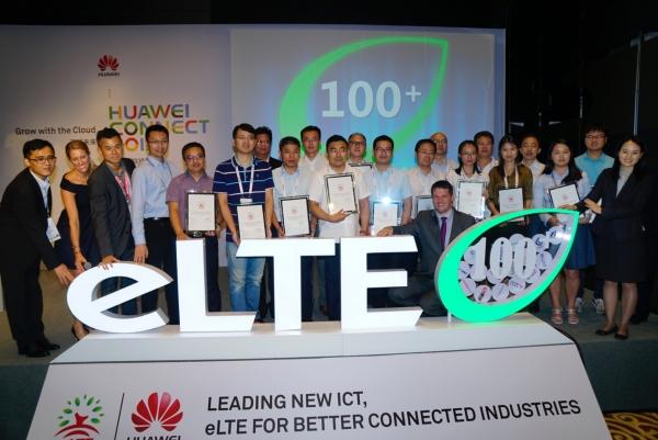 eLTE产业联盟成员超百家 加速践行行业数字化转型