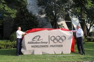 奥委会主席巴赫与马云对谈:阿里巴巴能将奥运精神带进科技时代