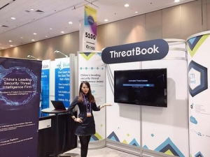 RSAC 2017看点: 微步在线发布威胁情报平台