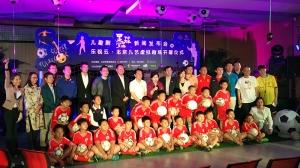 部署虚拟儿童剧场 乐视云携手北京儿艺将剧场体验带回家
