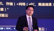 """SDN使能""""随需网络""""云服务 重构运营商B2B业务"""