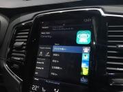 考拉FM 沃尔沃专属定制电台上线 网络电台加速车联布局