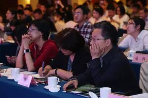 全球领先安全技术分享会精彩纷呈 嘉宾们讲了什么?