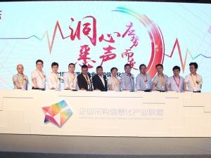 京东涉足企业采购 联盟共推B2B市场