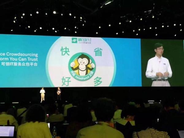 解放号惊艳亮相华为HC2017 创新IT服务云生态