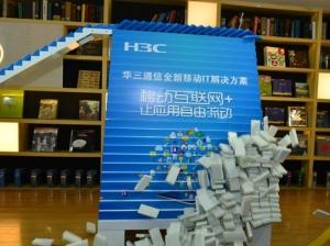 """移动IT""""让应用飞"""" 华三大互联战略加速落地"""