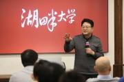 """曾鸣出任湖畔大学教育长:用""""失败""""培养中国企业的全球化能力"""