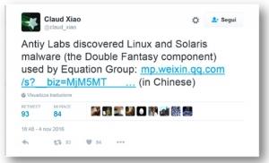 MalwareMustDie关闭博客网站 抗议NSA利用恶意软件攻击公共机构