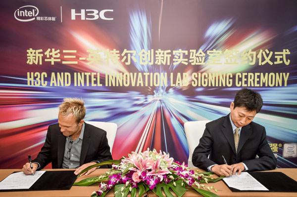 新华三与英特尔成立联合创新实验室 共推下一代网络重构