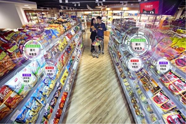 《财富》杂志深度调研:阿里巴巴新零售将重新定义实体店购物