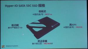 宝存推企业级SATA SSD,拉开闪存PK机械硬盘序幕!