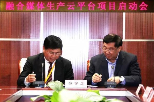 新IT助推数字化转型 北京电视台迈进融媒云时代