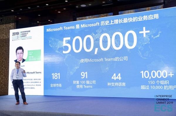 「软硬兼施」,微软将如何改变我们的工作场景?