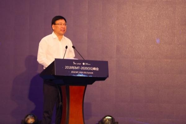 构建5G新生态 2018年5G峰会在深圳召开
