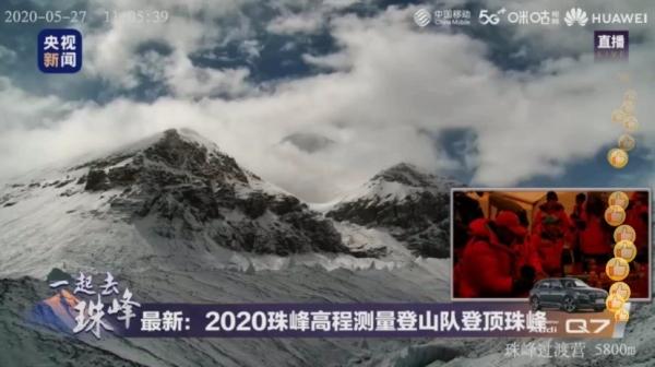 """""""后浪""""中国移动与中国互联网史话"""